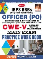 ibps po english paper online English (ibps po pre 16th oct 2016) ibps po prelims 2016: memory based  paper  you can download the question papers or solve it in a online time bound .