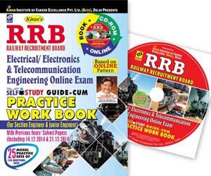 Kiran Prakashan Ibps Sbi Po Clerk Ssc Railway Insurance