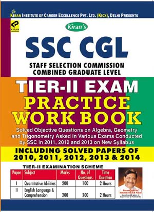 ssc online test paper in english